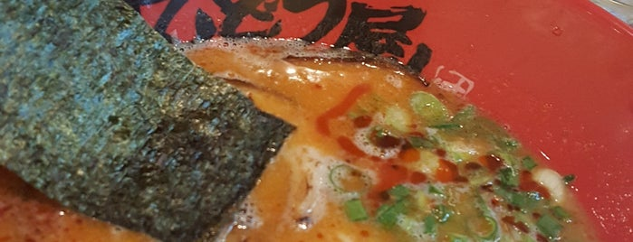 Zundo-Ya is one of Japanese spots to try.
