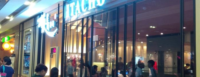 Itacho Sushi is one of Must-visit Food in Singapore.