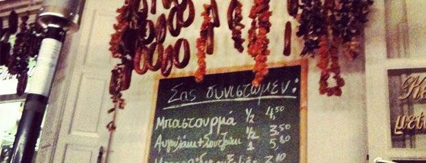 Μπαρμπαδήμος is one of θα φαμε τιποτα;(τα παντα δλδ).