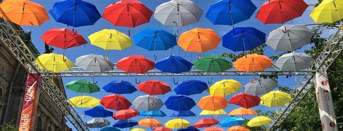 Аллея парящих зонтиков is one of Интересное в Питере.