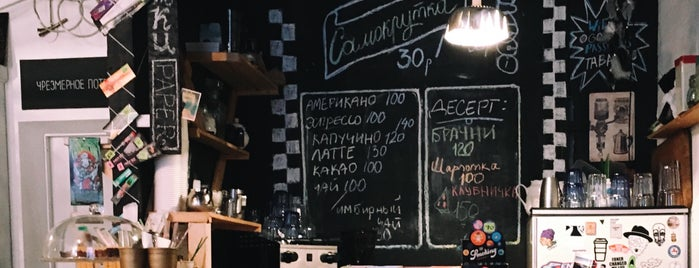 Огонёк is one of Питер.