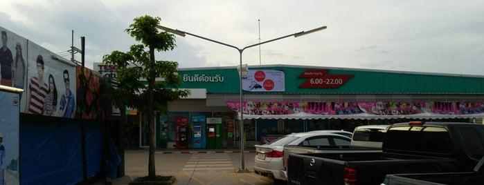 Tesco Lotus | Waingsa is one of Shopping mall.