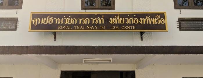 Thon Buri Palace is one of Around Bangkok | ตะลอนทัวร์รอบกรุงฯ.