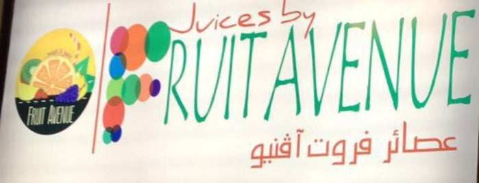 Fruit Avenue is one of The 15 Best Places That Are Good for Groups in Riyadh.
