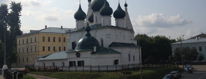 Yaroslavl is one of cities.