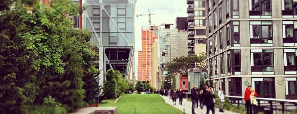 High Line is one of New York 2012.