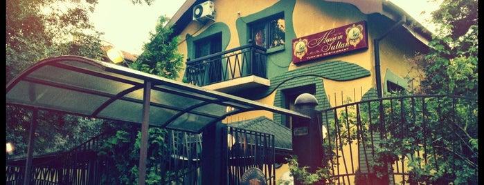 Hurrem Sultan is one of Restaurants.