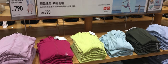 UNIQLO is one of Taipei Travel - 台北旅行.