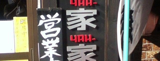 家家家 錦糸町店 is one of ラーメン.