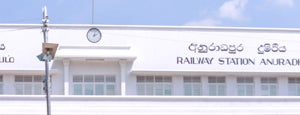 Anuradhapura Railway Station is one of Witkacy na Cejlonie.