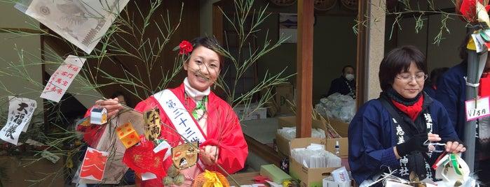 塩町恵比寿神社 is one of お気に入り.