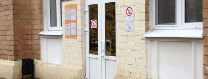 Клинико-диагностический центр № 4 (филиал № 2) is one of Поликлиники ЗАО, ВАО, ЦАО.