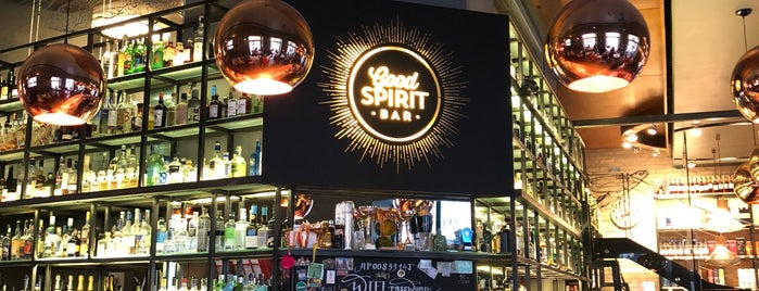 GoodSpirit Whisky & Coctail Bar is one of Путь.
