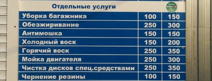 """Мойка """"Парнас"""" is one of ЖК Северная Долина."""