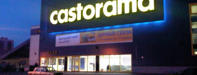 Castorama is one of My places.