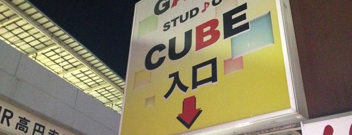 ゲームスタジオ キューブ高円寺 is one of QMA設置店舗(東京区部山手線外).