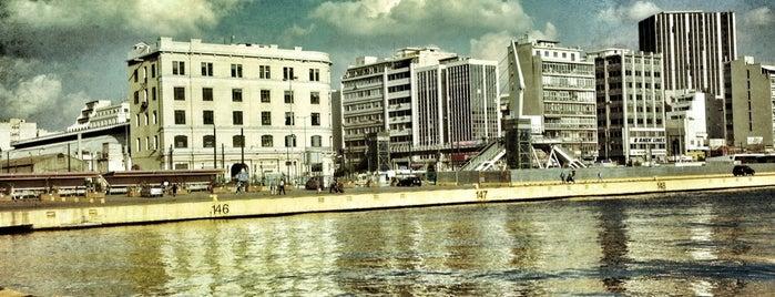 Piraeus Port is one of To do's Athens- Greece.