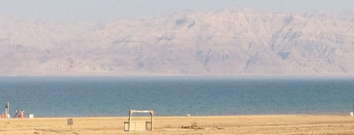 Dead Sea Public Beach is one of Israel 👮.
