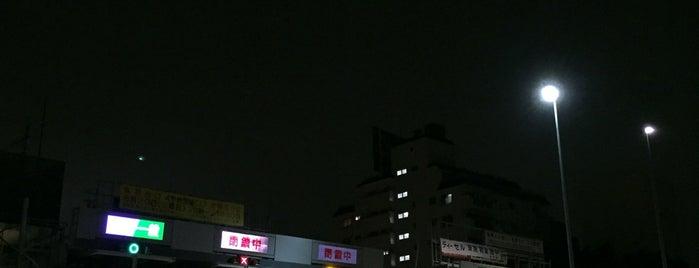 永福本線料金所 is one of 高速道路.