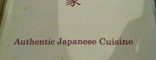 Fukuya Authentic Japanese Cuisine is one of Japanese Spoils Around The World.