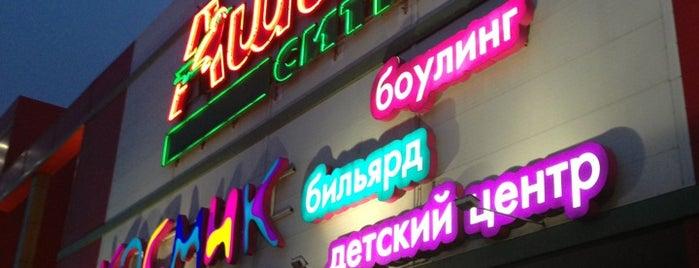 Ашан Сити / Auchan City Mall is one of 20 favorite restaurant.