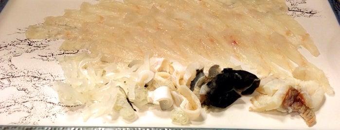 魚秀 is one of リピ確定.