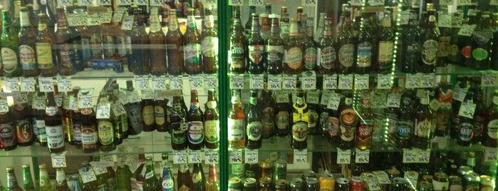 Пенная коллекция is one of Крафтовое пиво в Москве.