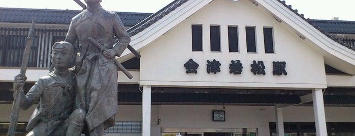Aizu-Wakamatsu Station is one of 行った所&行きたい所&行く所.