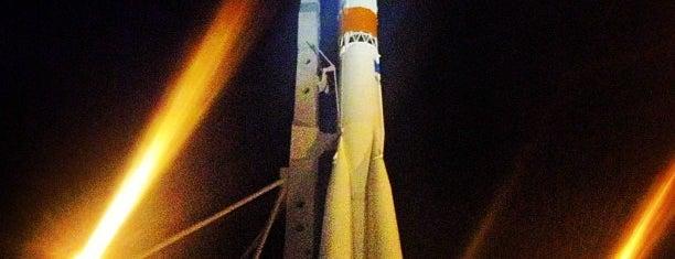 Soyuz Launch Vehicle / Samara Cosmic Museum is one of Порталы.