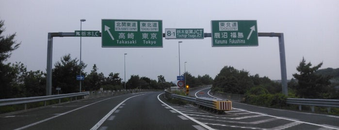 Tochigi-Tuga JCT is one of 高速道路.