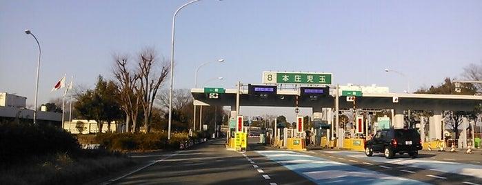 本庄児玉IC is one of 高速道路.