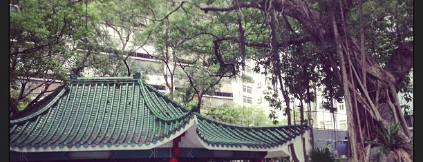 Hollywood Road Park 荷李活道公園 is one of Hong Kong.