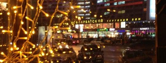 Спорт-бар is one of Качественно поесть.
