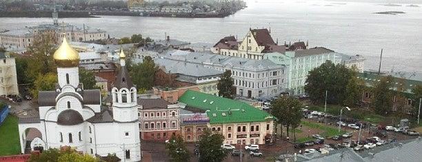 Смотровая Площадка Кремль is one of Что посмотреть в Нижнем Новгороде.