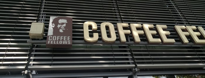 Coffee Fellows Frankfurt Eastend is one of Barometer Frankfurt 2014 - Teil 1.