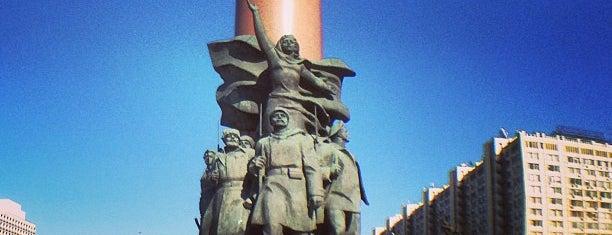 Памятник В. И. Ленину is one of Moskova 2.