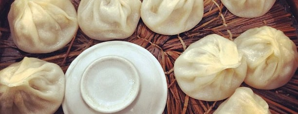 Jia Jia Tangbao is one of Things to try.