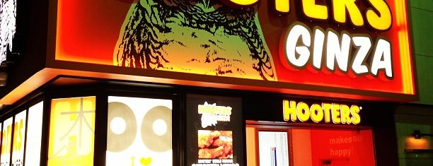 HOOTERS GINZA is one of Tokyo: eat & drink.