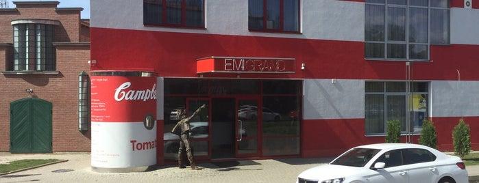 ЕМІГРАНД арт готель / EMIGRAND art hotel is one of Ужгород.