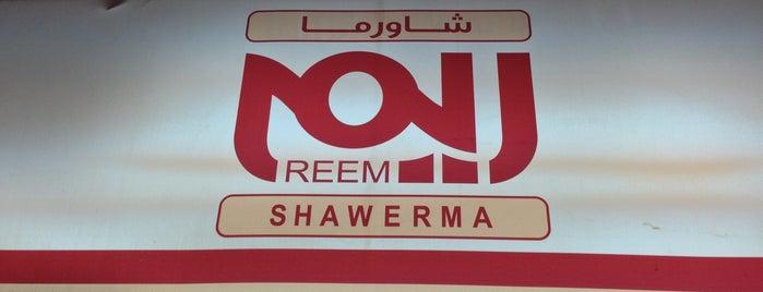 Shawerma Reem is one of Amman.