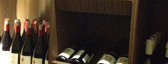 VIN+ Wine Boutique is one of Destination in Jakarta..