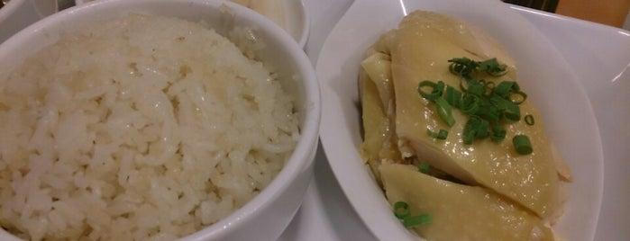 Tsui Wah Restaurant is one of Hong Kong Chinese Yum Yums.