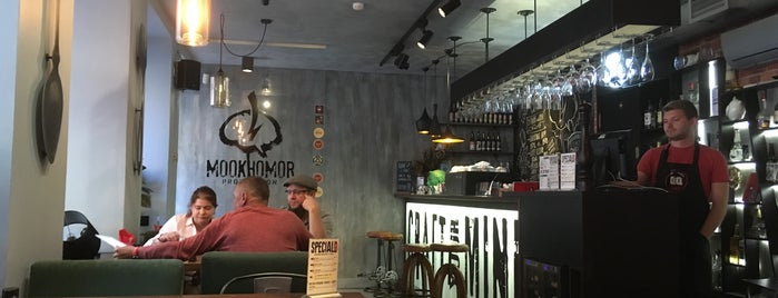QQ bar is one of Бургеры в Питере.