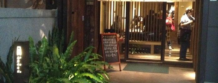 二月半そば蕎麥麵 is one of Restaurant @ᴛᴀɪᴘᴇɪ.