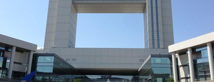 名古屋国際会議場 is one of 思い出の場所.