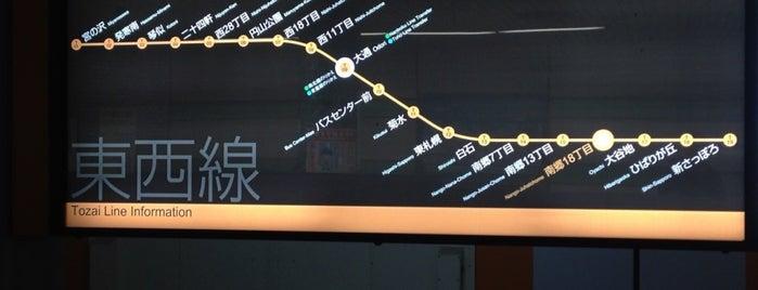 Nango juhatchome Station (T16) is one of 札幌市営地下鉄 東西線.