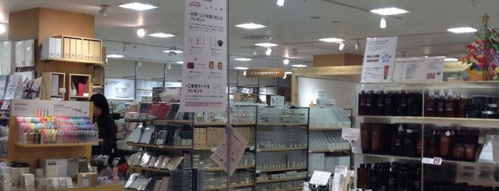 MUJI is one of All-time favorites in Japan.