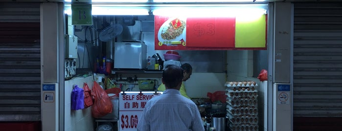Chuan Kee Fried Kway Teow is one of Awesome Food Places All Over.