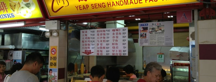 Yeap Seng Handmade Pau Tim is one of 119 stops for Local Snacks in Singapore.