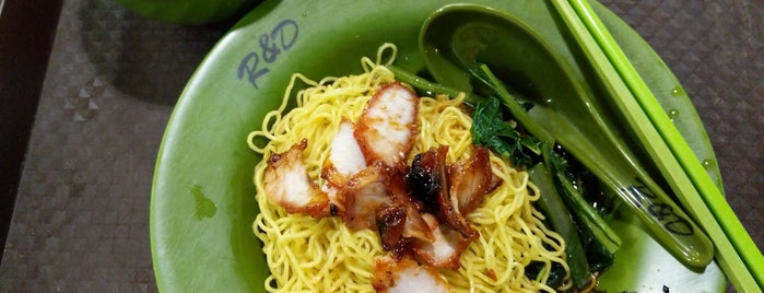 R&D Chicken Wings, Satay & Wanton Mee is one of Good Food Places: Hawker Food (Part I)!.